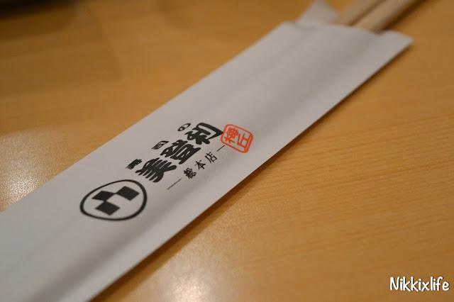 【日本。東京】平價抵食超人氣梅丘寿司の美登利 3