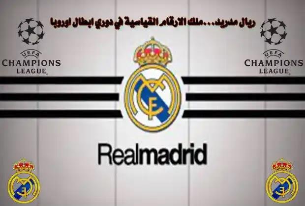 ريال مدريد,ريال مدريد اليوم,اخبار ريال مدريد,صفقات ريال مدريد,اخبار ريال مدريد اليوم,مبابي ريال مدريد,اخر اخبار ريال مدريد,انتقالات ريال مدريد,اخر اخبار ريال مدريد اليوم,ملخص ريال مدريد,أخبار ريال مدريد,مباراة ريال مدريد,صفقات ريال مدريد 2021,اخبار ريال مدريد اليوم مباشر,اخبار ريال مدريد الانتقالات,عاجل ريال مدريد,اهداف ريال مدريد,اخبار ريال مدريد 2021,مبابي ريال مدريد اليوم,اخبار ريال مدريد اليوم الجديدة,ريال مدريد مباشر,الريال مدريد,اخبار الريال مدريد اليوم