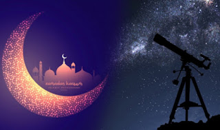 مصر والسعودية تعلن تعذر رؤية هلال شهر شوال والأحد أول أيام عيد الفطر المبارك 2020 وهذه الدول ايضاً