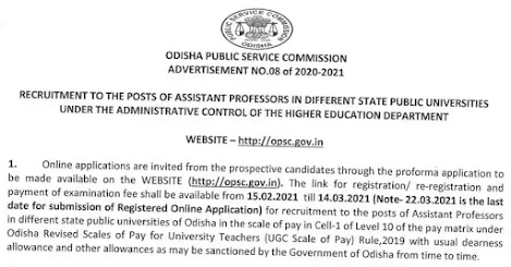 ODPC Recruitment 2021 | 504 Vacancy Of Assistant Professor