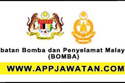 Jawatan Kosong Kerajaan 2017 di Jabatan Bomba dan Penyelamat Malaysia - 30 Ogos 2017