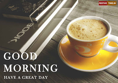 Good morning wish with coffee images hd