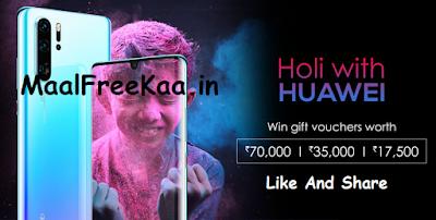 Holi With Huawei 2020 Holi Contest