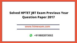 Solved HPTET JBT Exam Previous Year Question Paper 2017