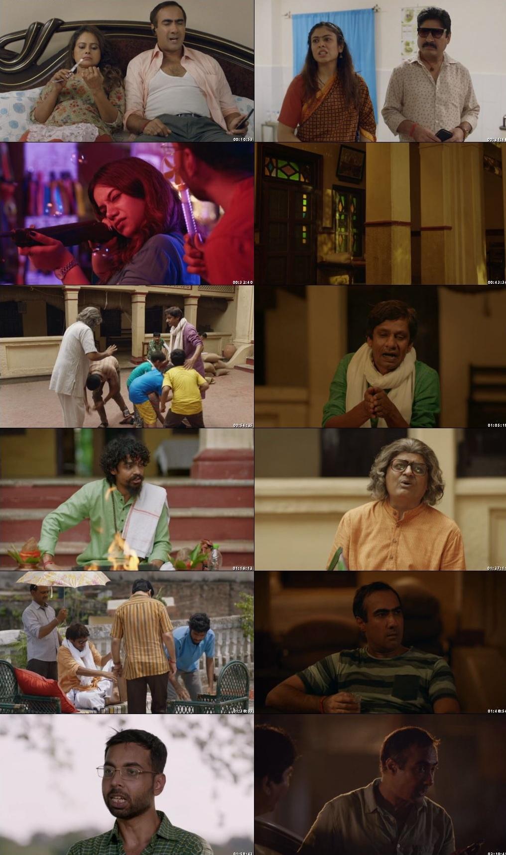 Pariwar 2020 (Season 1)