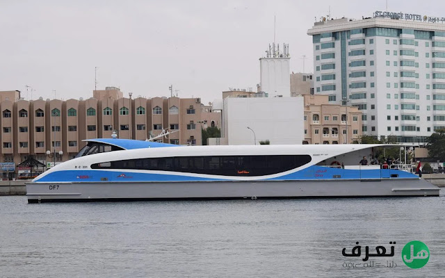 معلومات عن  التاكسي المائي في دبي water taxi in Dubai