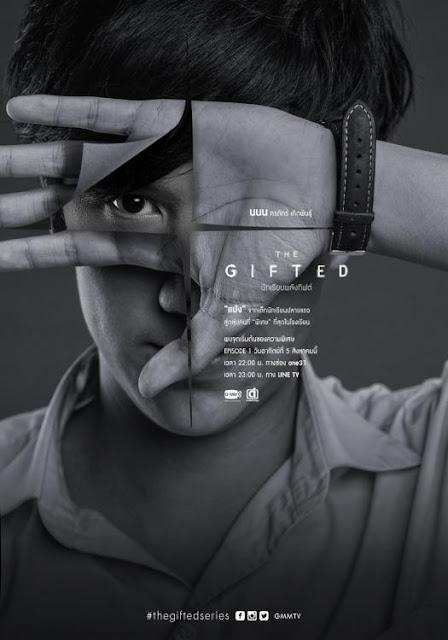 pemeran the gifted pang (Korapat Kirdpan/Nanon)
