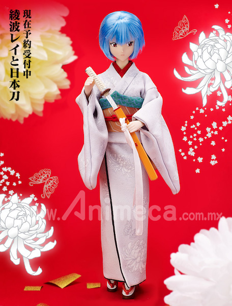 Doll Rei Ayanami Ayanami Rei with Japanese Sword Doll Neon Genesis Evangelion