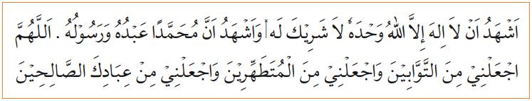 Doa sesudah wudu ~ Tata Cara Bersuci dengan Wudu