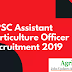 Assistant Horticulture Officer in Class-II Recruitment -May 2019