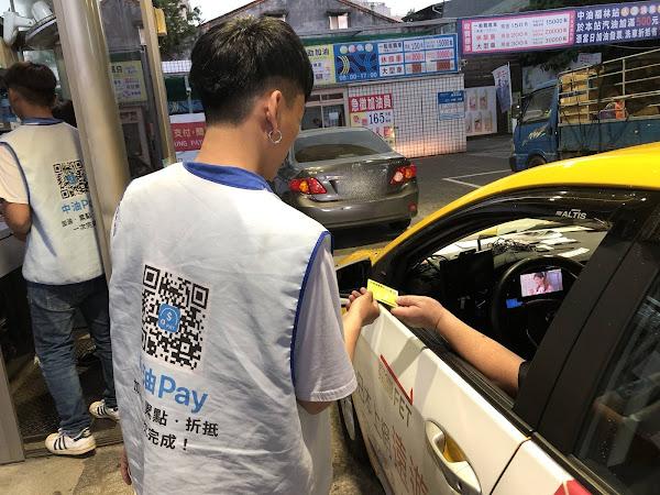 中油加油站強化防疫開放公廁 續推計程車加油優惠