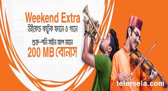 My Banglalink App