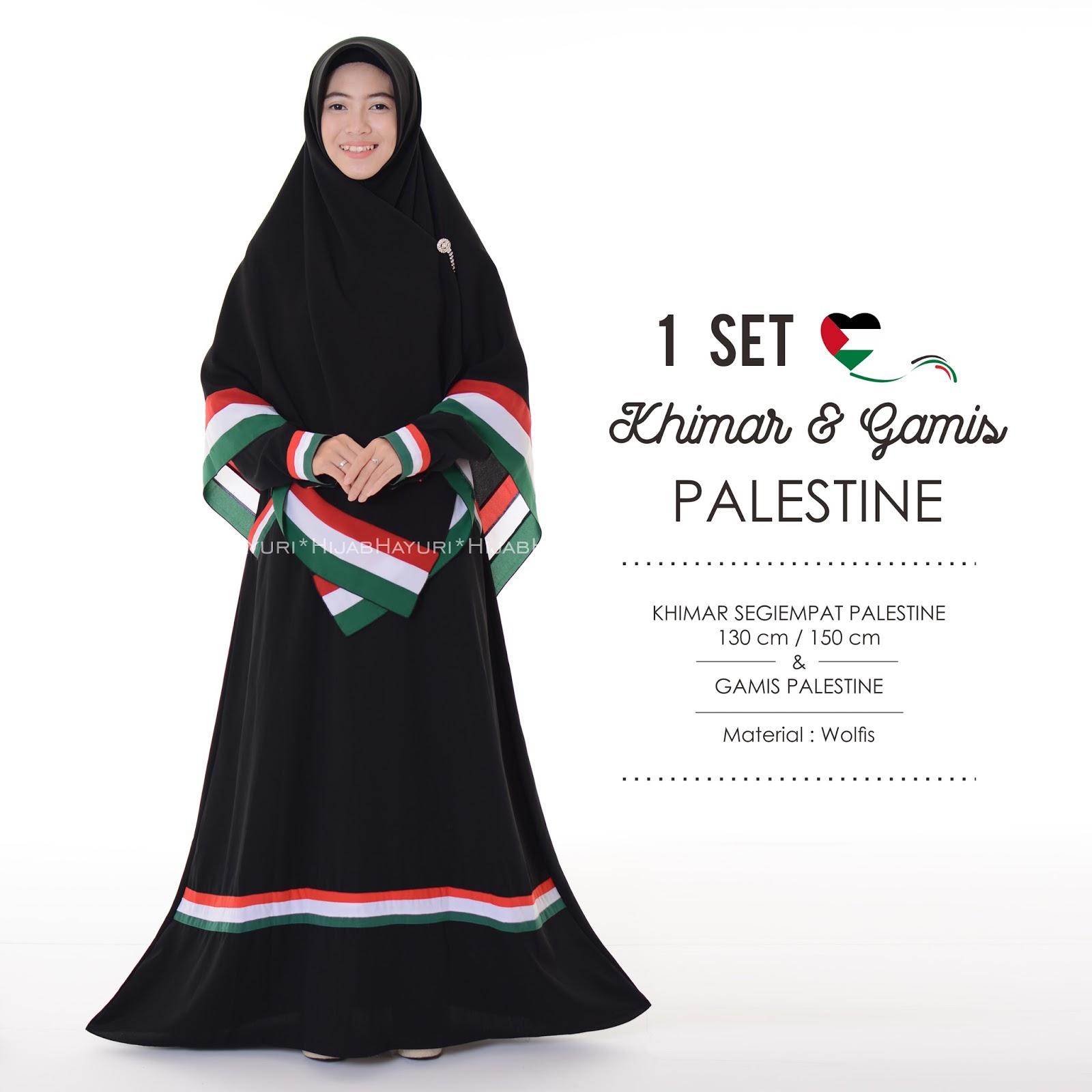 Baju Gamis Syar I Terbaru Gamis Bendera Palestina