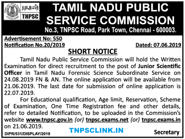 TNPSC Junior Scientific Officer Recruitment 2019