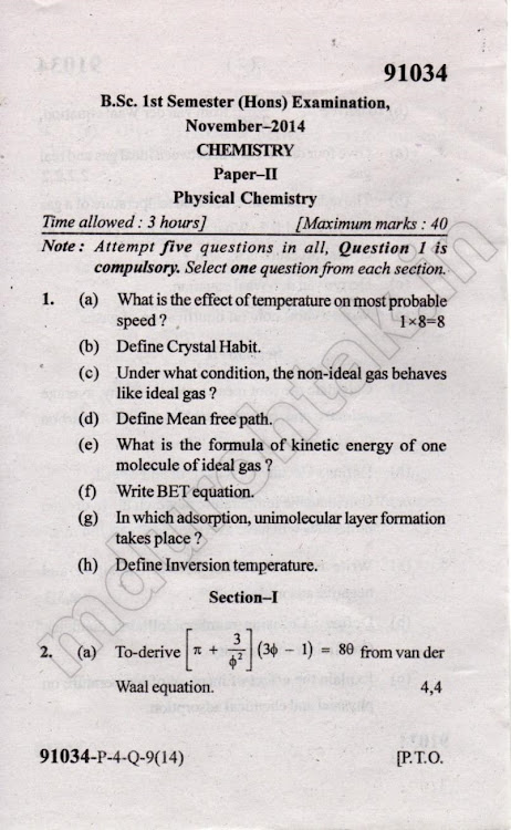 Download Physical Chemistry -November 2014 Question paper - bsc hons chemistry 1st sem paper 2 - for free