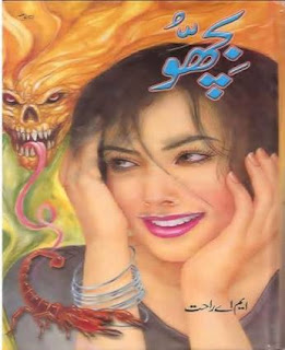 Bichoo Novel by MA Rahat Pdf