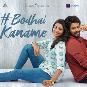 Bodhai Kaname Lyrics in English – Oh Manapenne