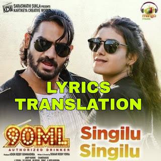 Singilu Singilu Lyrics in English | With Translation | - 90ML (2019)