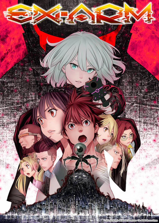 Plakat anime Ex-Arm
