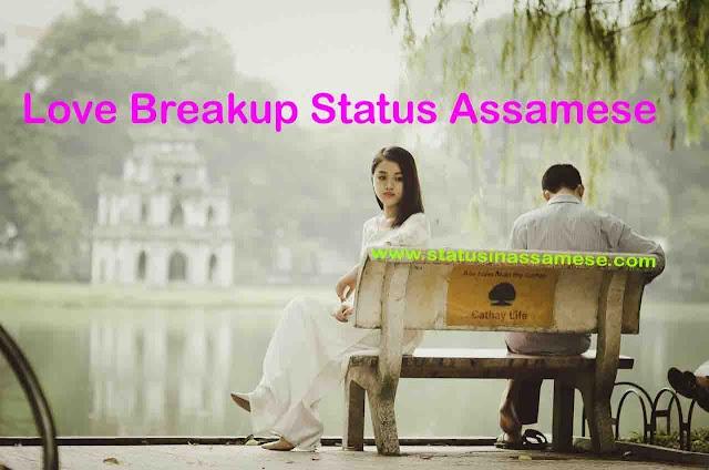 Love Breakup Status in Assamese
