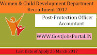 Women & Child Development Department Recruitment 2017– Protection Officer, Accountant