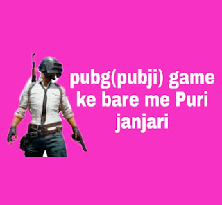 pabji game, pubg mobile
