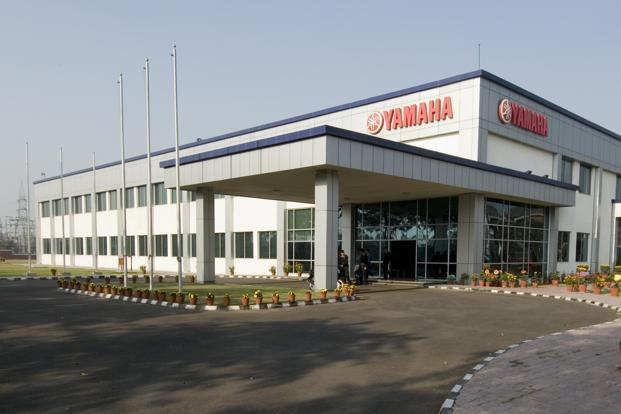 Yamaha Motor Walk-In Drive for Freshers/Experienced