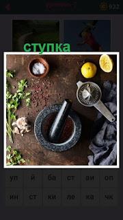 на столе стоит ступка и ингредиенты вокруг для приготовления
