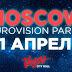 "Rússia: ""Moscow Eurovision Party 2017"" cancelada"
