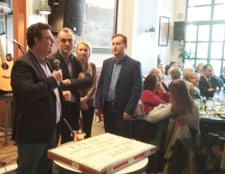 Κοπή Πρωτοχρονιάτικης πίτας των υπαλλήλων της Εθνικής Τράπεζας του νομού Λάρισας
