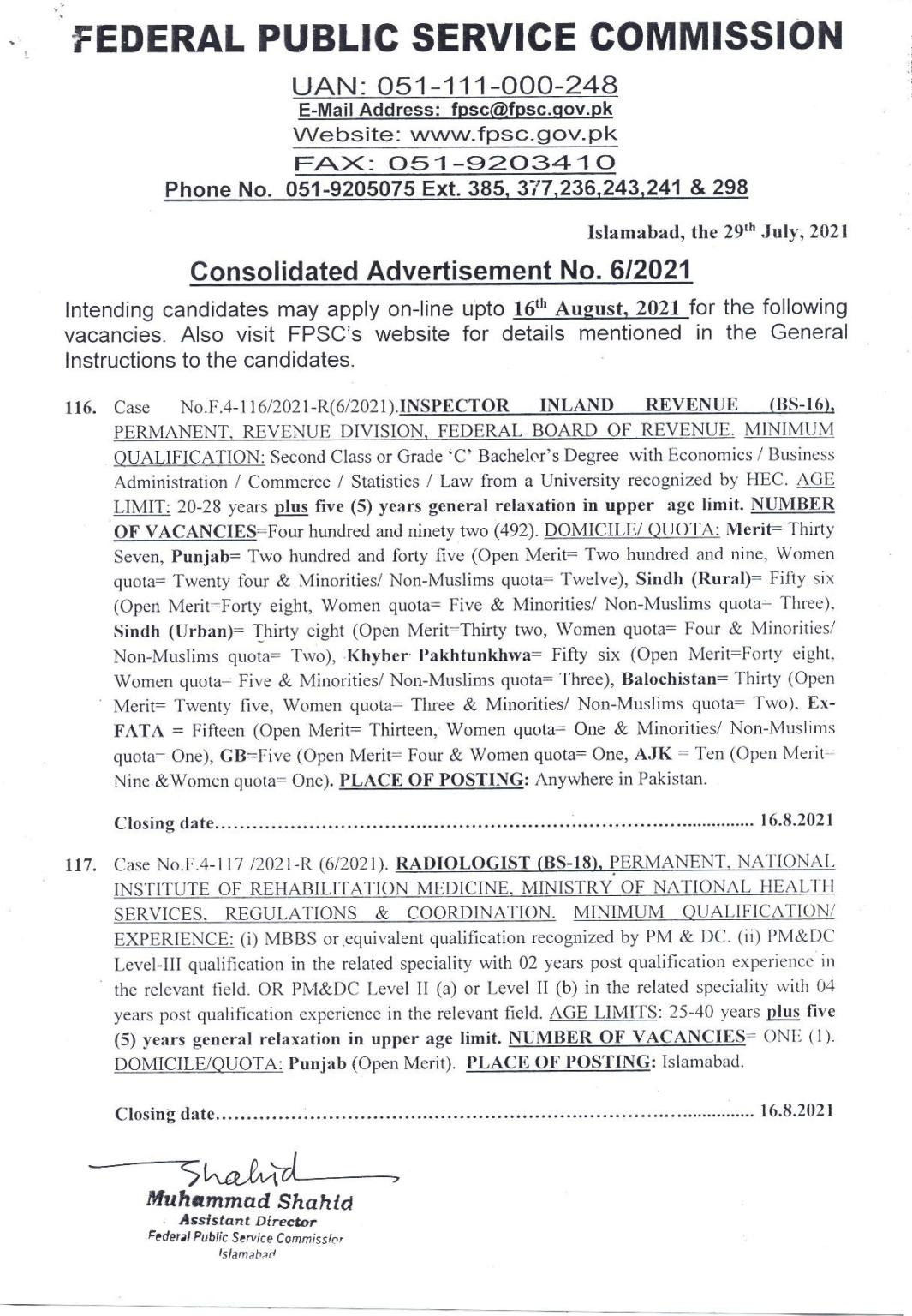FPSC Jobs 2021 Advertisement No. 6 – Inspector Jobs in FBR – Fpsc.gov.pk