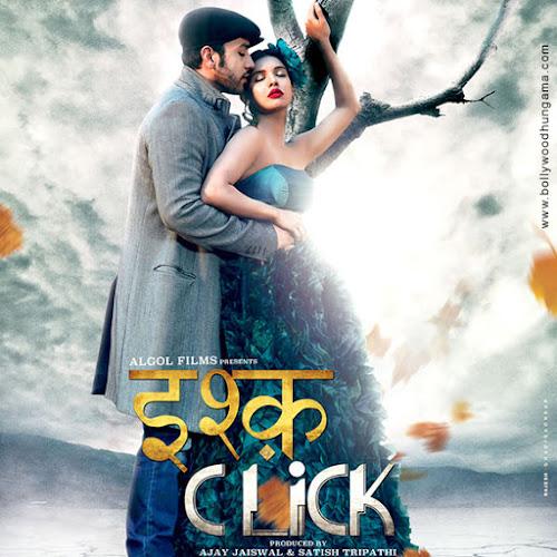 Ishq Mein - Ishq Click (2016)