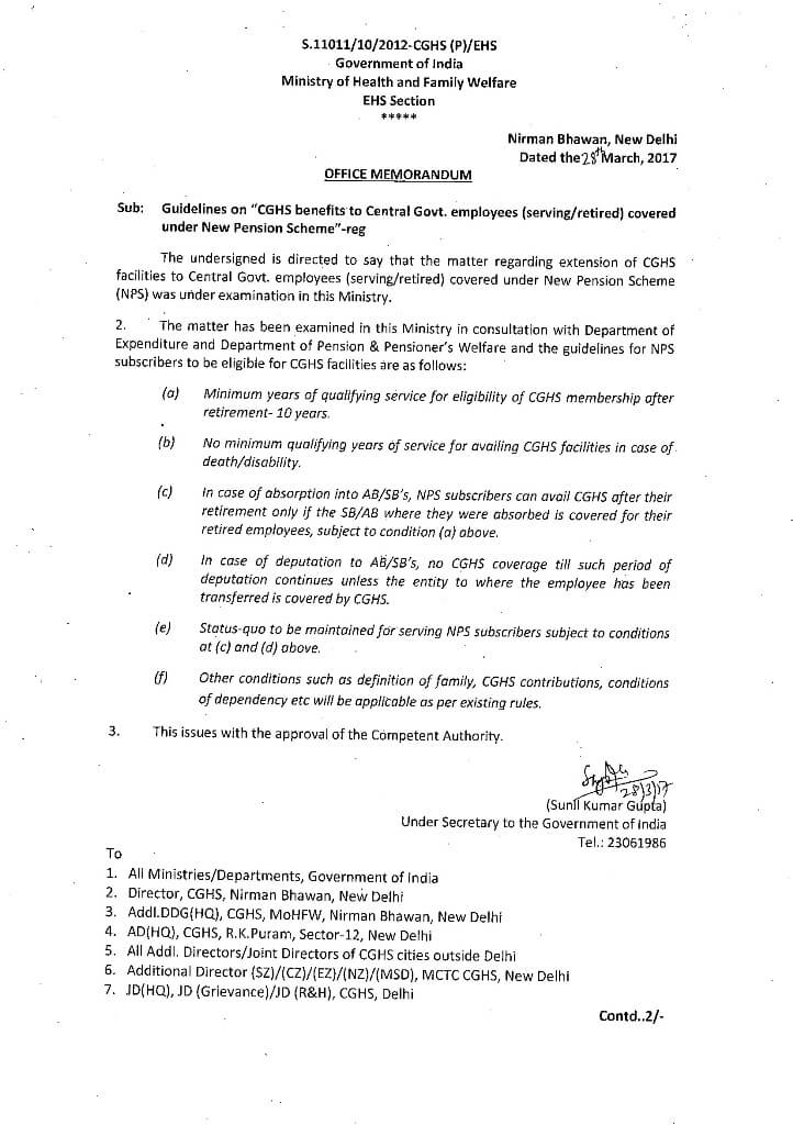 CENTRAL GOVERNMENT EMPLOYEES NEWS - CGHS Package Rate List ...
