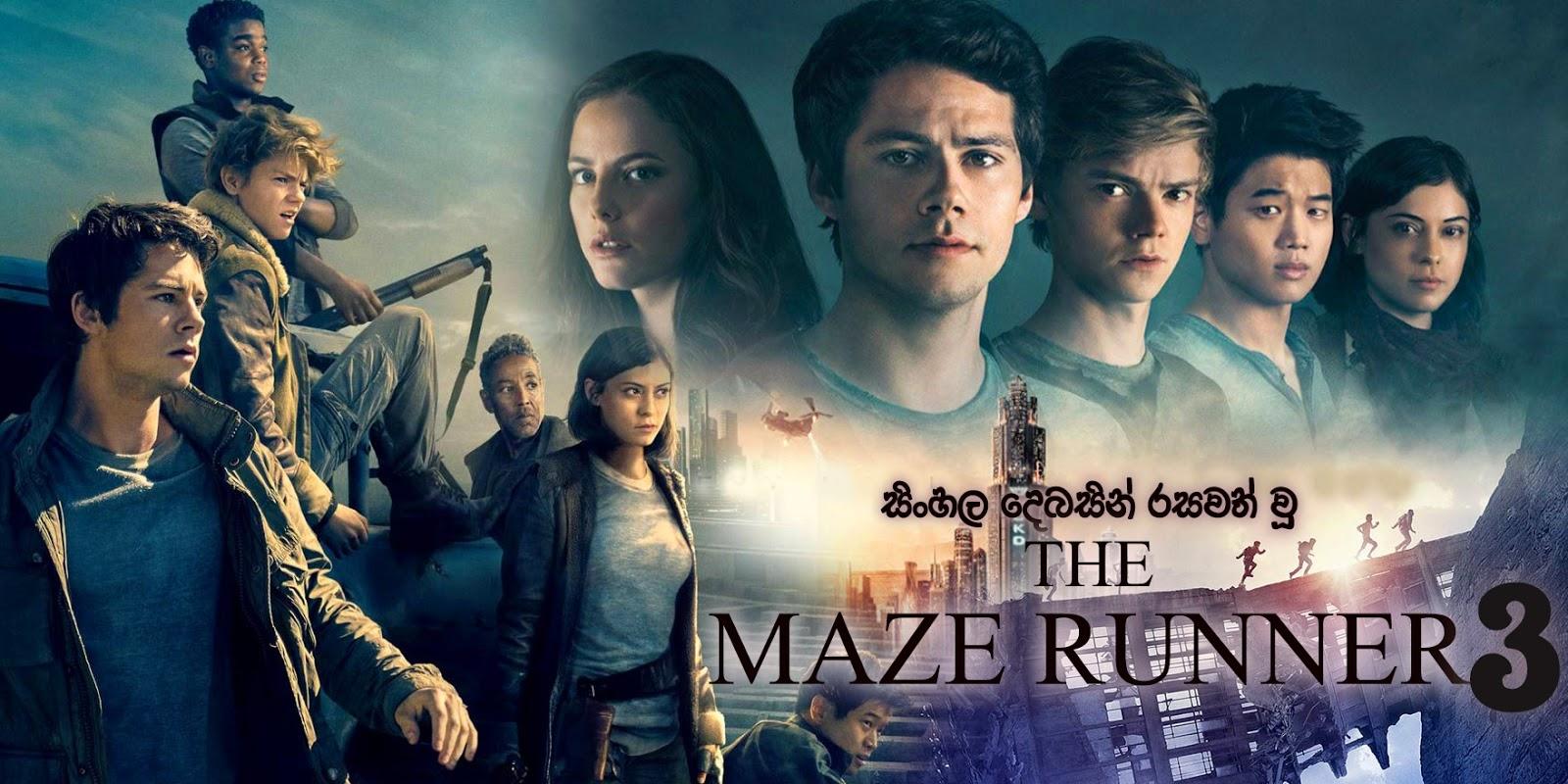 Maze Runner The Death Cure 2018 Sinhala Dubbed Movie