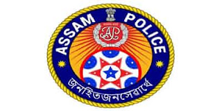 SLPRB Assam Recruitment - Apply Online for 1081 Forest Guard and Other Vacancy,slprb assam police recruitment 2020