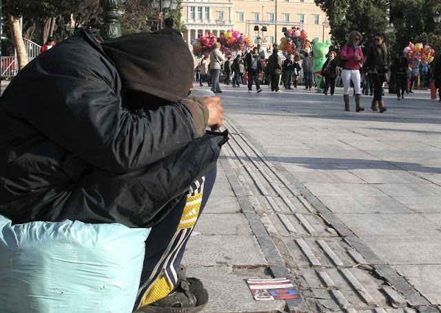 Σε συνθήκες φτώχειας ζει ένας στους τρεις Έλληνες