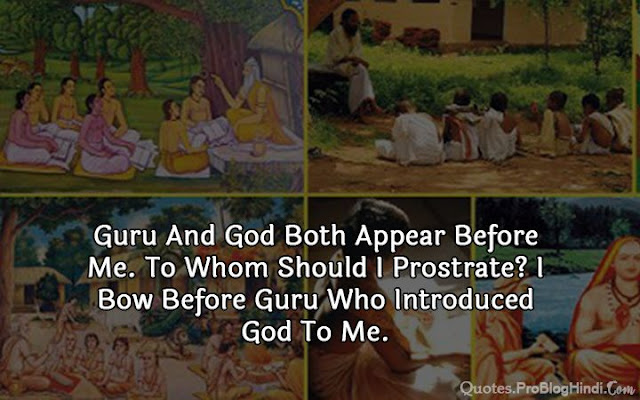 guru purnima messages in english