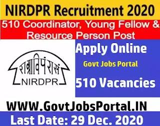NIRD recruitment 2020