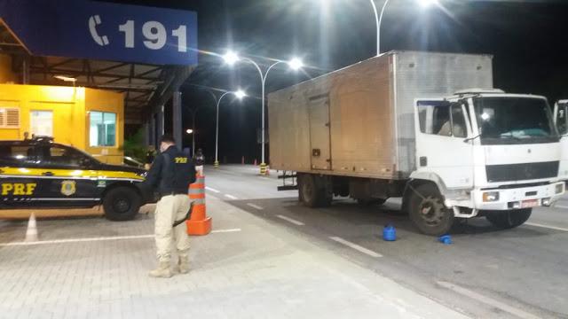 PRF prende homem por mandado de prisão na Unidade Operacional da Polícia Rodoviária Federal em São Mamede-PB