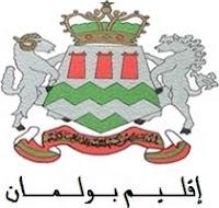 www.maroc-alwadifa.com
