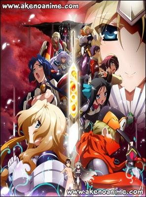 Kyoukai Senjou no Horizon 2 Todos Los Episodios [Mega - MediaFire - Google Drive] BD - HDL