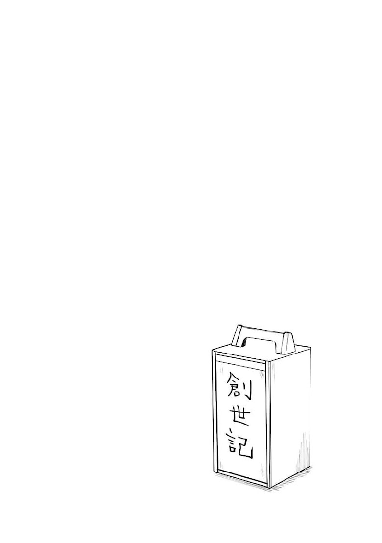Jashin-chan Dropkick - หน้า 9
