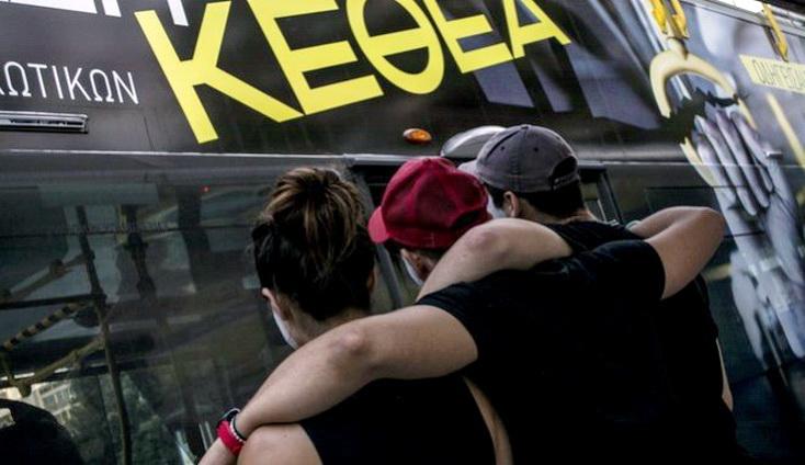 Η κυβέρνηση χτυπά το ΚΕΘΕΑ και την απεξάρτηση χιλιάδων εξαρτημένων