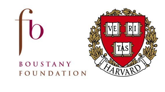 Harvard University MBA Scholarship for International Students in USA, 2019