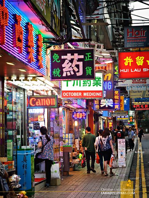 Tsim Sha Tsui Store Signs Hong Kong