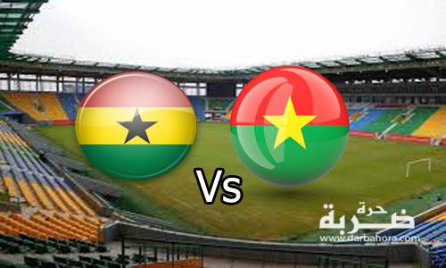 """""""يلا شوت"""" نتيجة مباراة غانا وبوركينا فاسو 1-0 وحصل المنتخب بوركينا فاسو على المركز الثالث فى كأس أمم إفريقيا 2017"""