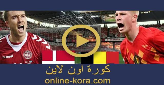 مباراة الدنمارك وبلجيكا بث مباشر