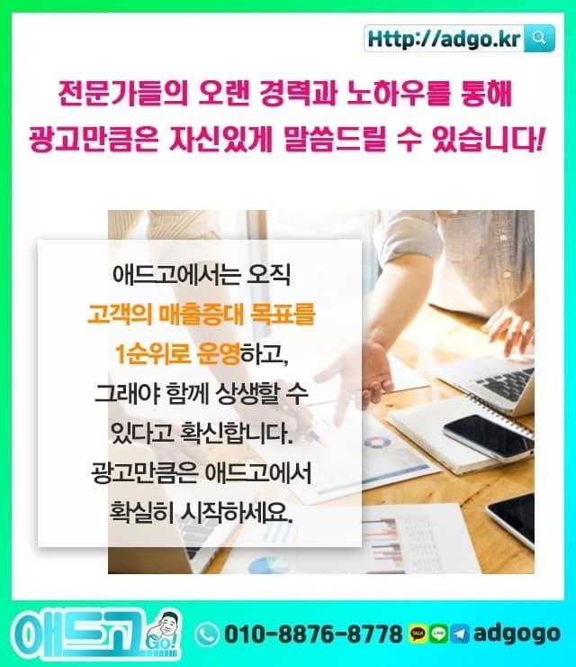 대전중구마케팅홍보회사