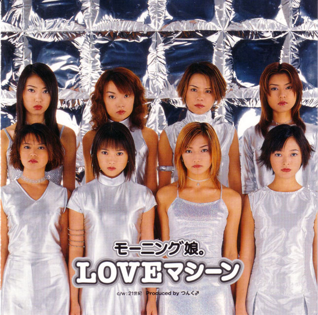 Morning Musume. - LOVE Machine