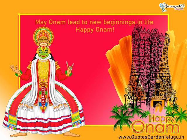 Best onam greeting cards online wishes sms whatsapp status